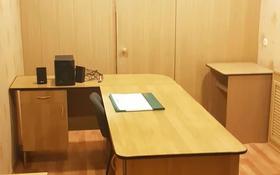 Офис площадью 15 м², Торговая улица 2/1 за 30 000 〒 в Павлодаре