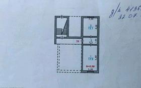 1-комнатная квартира, 35.8 м², 1/3 этаж, Авангард-3 7 — Владимирский за 8 млн 〒 в Атырау, Авангард-3