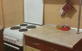 2-комнатная квартира, 50 м², 3/16 этаж, Навои 208 — Торайгырова за 25.3 млн 〒 в Алматы, Бостандыкский р-н