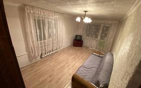 1-комнатная квартира, 31 м², 3/4 этаж, Белинского 17А за 6 млн 〒 в Караганде, Октябрьский р-н