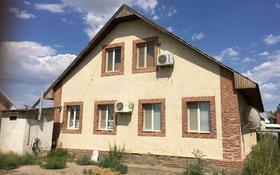 6-комнатный дом, 219 м², 9 сот., Микрорайон Оркен-1 за 35 млн 〒 в