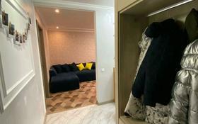 2-комнатная квартира, 50 м², 3/5 этаж, мкр Юго-Восток, проспект Республики 8 за 21 млн 〒 в Караганде, Казыбек би р-н