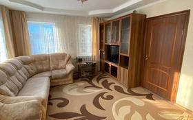 3-комнатный дом, 70 м², 10 сот., Маметовой за 18.5 млн 〒 в Талгаре