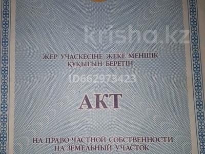 Участок 8.3 сотки, Айгуль за 5.8 млн 〒 в Уральске