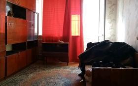 2-комнатная квартира, 48 м², 1/5 этаж, улица Маяковского 103 — Быковского за 10.5 млн 〒 в Костанае
