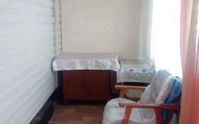 2-комнатный дом помесячно, 25 м², 2 сот., Бокина — Западная Бокина за 40 000 〒 в Каскелене