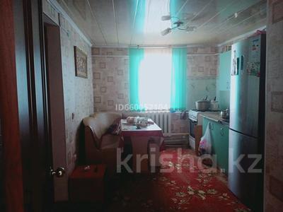Дача с участком в 10 сот., Придорожный 79 — Берсейва за 7.5 млн 〒 в Актобе, Старый город — фото 9