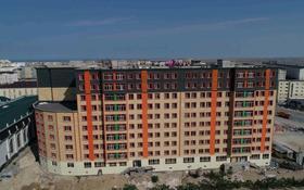 1-комнатная квартира, 44.79 м², 6/10 этаж, 31Б мкр за ~ 10.5 млн 〒 в Актау, 31Б мкр
