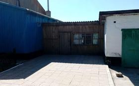4-комнатный дом, 84 м², 10 сот., Колчина за 10 млн 〒 в Риддере