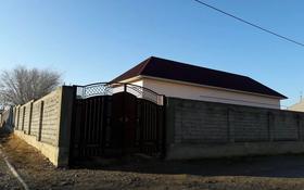 2-комнатный дом, 49 м², 8 сот., Ардагер за 15 млн 〒 в Шымкенте, Каратауский р-н