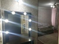 1-комнатная квартира, 35 м², 2/5 этаж посуточно, 3 мкр 2 — Женис парк за 5 000 〒 в Таразе