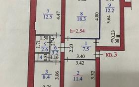 4-комнатная квартира, 80 м², 2/5 этаж, Дзержинского 9/1 за 28 млн 〒 в Усть-Каменогорске