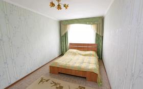 2-комнатная квартира, 44 м², 3/5 этаж посуточно, Гагарина за 9 000 〒 в Жезказгане