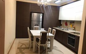 3-комнатная квартира, 100 м² помесячно, проспект Рахимжана Кошкарбаева 2 за 250 000 〒 в Нур-Султане (Астана)