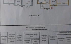 5-комнатный дом, 311.4 м², 8.4 сот., Джалиля 28 за 38 млн 〒 в Кокшетау