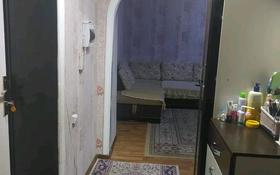 2-комнатная квартира, 50 м², 1/9 этаж помесячно, мкр Нурсат 2 20 за 120 000 〒 в Шымкенте, Каратауский р-н