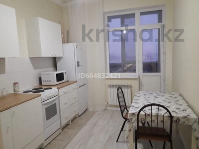 1-комнатная квартира, 41.8 м², 17/17 этаж помесячно, Е-30 7 за 110 000 〒 в Нур-Султане (Астане), Есильский р-н