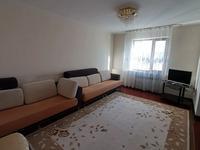 4-комнатная квартира, 90 м², 3/5 этаж