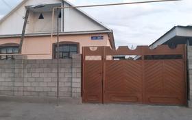 10-комнатный дом, 92.7 м², 14 сот., Атантай Касенулы 22 за 15 млн 〒 в Таразе