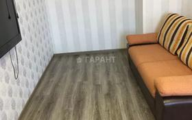 2-комнатная квартира, 45 м², 4/5 этаж посуточно, Ауельбекова за 8 000 〒 в Кокшетау