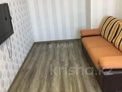 2-комнатная квартира, 45 м², 4/5 этаж посуточно, Ауельбекова за 10 000 〒 в Кокшетау