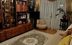 5-комнатная квартира, 101 м², 3/8 этаж, мкр Орбита-1 1 за 60 млн 〒 в Алматы, Бостандыкский р-н