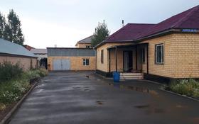4-комнатный дом, 130 м², 10 сот., Жангильдина 12 за 28 млн 〒 в Косшы