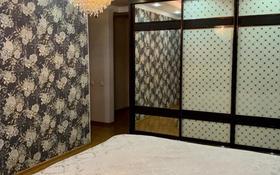 3-комнатная квартира, 115 м², 5/5 этаж, мкр Думан-2, Хантенгри за 31.5 млн 〒 в Алматы, Медеуский р-н