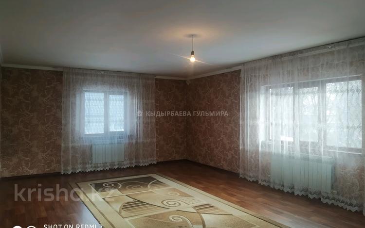 6-комнатный дом, 240 м², 6.5 сот., улица Суюнбая за 40 млн 〒 в