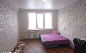 1-комнатная квартира, 34 м², 5/5 этаж, улица Новаторов 6 за 10 млн 〒 в Усть-Каменогорске