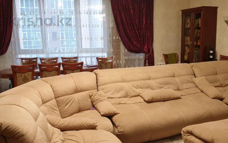 3-комнатная квартира, 132 м², 12/20 этаж, Прокофьева за 58.5 млн 〒 в Алматы, Алмалинский р-н