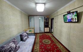 1-комнатная квартира, 35 м², 1/5 этаж, Сатпаева 58 за 12.5 млн 〒 в Усть-Каменогорске
