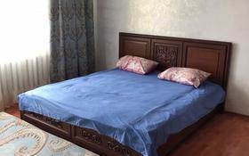 1-комнатная квартира, 50 м², 2/5 этаж посуточно, Мерей 24а за 6 000 〒 в