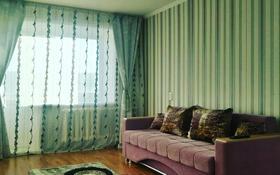 1-комнатная квартира, 35 м², 5/5 этаж посуточно, Ломова за 5 500 〒 в Павлодаре