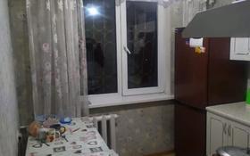 1-комнатная квартира, 33 м², 4/4 этаж, мкр №8, Мкр №8 за 14.5 млн 〒 в Алматы, Ауэзовский р-н