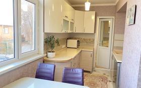 4-комнатная квартира, 79.7 м², 2/4 этаж, Сулейманова 16а — Желтоксан за 30 млн 〒 в Таразе