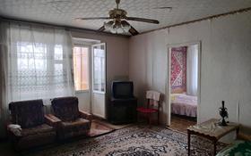 3-комнатная квартира, 53.1 м², 6/9 этаж, Ленина 50А за 8 млн 〒 в Рудном
