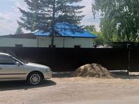 3-комнатный дом, 60 м², 8 сот., Дкм за 15.9 млн 〒 в Усть-Каменогорске