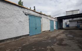 Здание, площадью 220.3 м², Абая 69/7 за 22 млн 〒 в Караганде, Казыбек би р-н