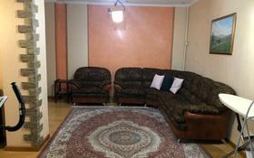 1-комнатная квартира, 57 м², 1/5 этаж, 15-й мкр 66 за 17.5 млн 〒 в Актау, 15-й мкр