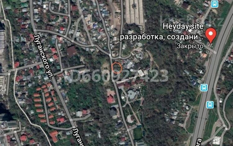 Участок 4 сотки, Медеуский район 3 — Переулок горная за 17 млн 〒 в Алматы, Медеуский р-н
