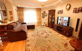 3-комнатная квартира, 102 м², 5/15 этаж, Ходжанова 76 — проспект Аль-Фараби за 65.5 млн 〒 в Алматы, Бостандыкский р-н