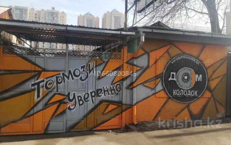 Автосервис за 60 млн 〒 в Алматы, Алмалинский р-н