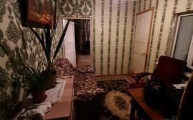 4-комнатный дом, 60 м², 1 сот., мкр Тастак-2 18 — Бекетова за 11.5 млн 〒 в Алматы, Алмалинский р-н