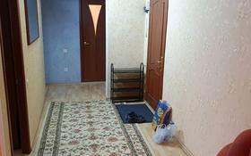 2-комнатная квартира, 52 м², 8/9 этаж, улица Беркимбаева 95/1 — Ауэзова за 9 млн 〒 в Экибастузе