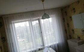1-комнатная квартира, 37 м², 7/9 этаж помесячно, Назарбаева 168 за 60 000 〒 в Павлодаре
