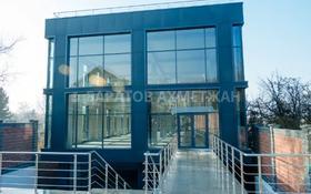 Здание, площадью 1400 м², Радлова за 650 млн 〒 в Алматы, Медеуский р-н