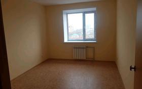 3-комнатная квартира, 78 м², 8/9 этаж помесячно, улица Байтурсынова 65 за 70 000 〒 в Семее