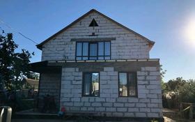 4-комнатный дом, 172 м², 6 сот., Сапёрная улица 8 — Актюбинская - Алматинская за 26 млн 〒 в Уральске