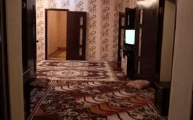 10-комнатный дом, 265 м², 15 сот., Жанақурылыс 57 А за 25 млн 〒 в Шымкенте, Каратауский р-н